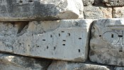 Ephesus, Domitian Temple Picture Gallery (2/12)