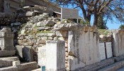 Octagon at Ephesus (5/6)