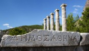 Priene - Around Ephesus City (1/20)