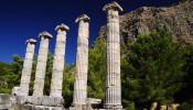 Priene - Around Ephesus City (17/20)