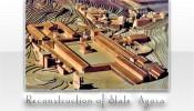 State Agora at Ephesus (5/17)